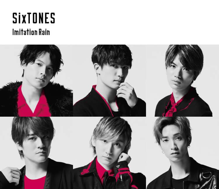 Sixtones カラオケ 本人 映像